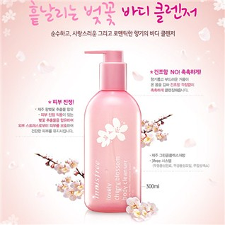 Cùng Mua - Duong the INNISFREE lovely cherry blossom body lotion