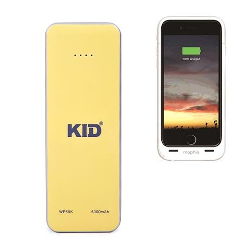 Pin sạc dự phòng KID siêu nhỏ 5.000mAh màu vàng