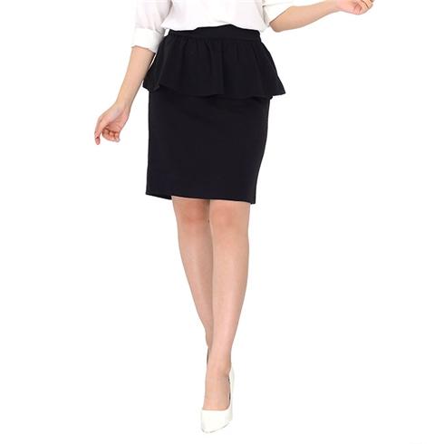 Chân váy peplum Khánh Linh - màu đen