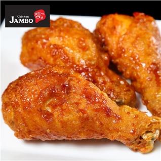 Cùng Mua - Toan menu an uong tai Jambo Chicken