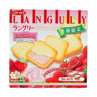 Cùng Mua - Banh Languly Ichigo Cream 128.4g