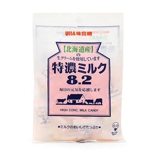 Cùng Mua - Kẹo sũa Tokuno 8.2