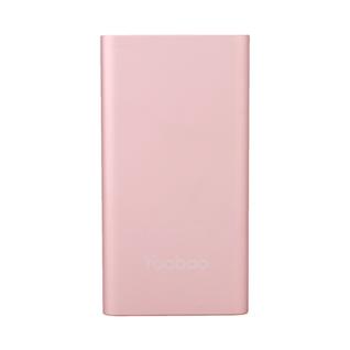 Cùng Mua - Pin sac du phong Yoobao PL8 dung luong 8000mAh - rose pink