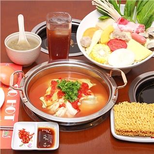 Cùng Mua - Lau 01 nguoi tang do uong tai Nha Hang QQHot - Lau Dai Loan