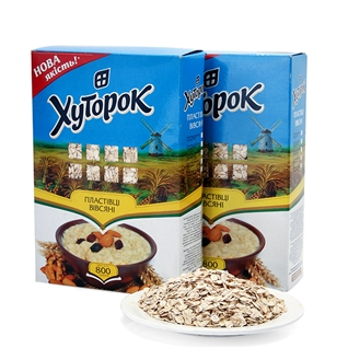 Cùng Mua - Combo 2 hop Yen mach 100% an lien Xytopok 800g/ hop- Ukraina
