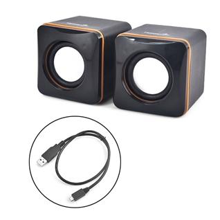Cùng Mua - Combo loa HomeEasy + cap USB bao hanh 12 thang