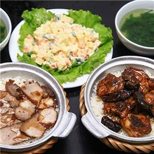 Cùng Mua - Set com nieu Singapore dac biet cho 2 nguoi - Singapore Food