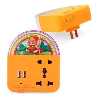 Cùng Mua - O cam dien da nang 3 trong 1 tich hop den led va cong cam USB