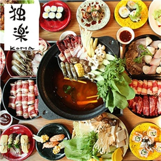 Cùng Mua - Buffet toi lau bang chuyen Nhat, free buffet kem, banh ngot