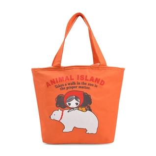 Cùng Mua - Tui giu nhiet 2 lop Animal Island - Mau cam