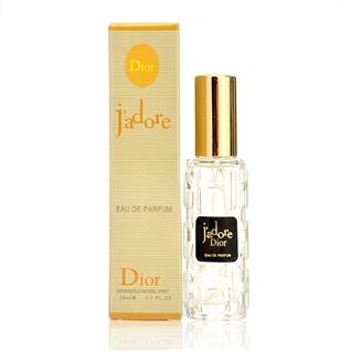 Cùng Mua - Nuoc hoa nu Dior's J'adore - Paris