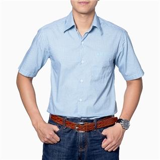 Cùng Mua - Ao so mi nam cong so cao cap thuong hieu TIX MS09