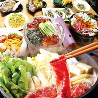 Cùng Mua - Buffet lau – nuong hai san, bo My gan 80 mon tai NH Gold 2