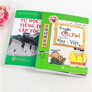 Cùng Mua - Truyen cuoi song ngu Hoa - Viet va Tu hoc tieng Trung cap toc