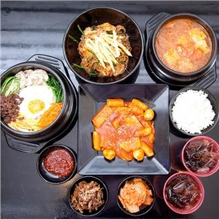 Cùng Mua - Set an Han Quoc gia uu dai cho 2 nguoi - Nha hang The Kor