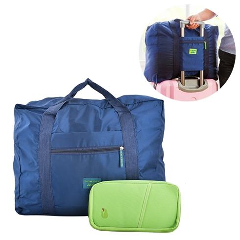 Combo ví passport+túi xếp gọn du lịch dùng với vali kéo -Xanh