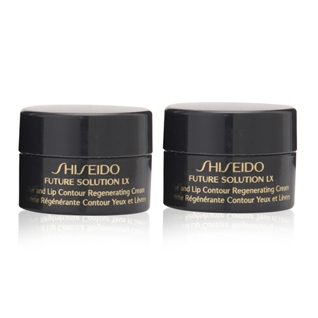 Cùng Mua - Combo 2 duong mat, moi chong lao hoa Shiseido Future Solution