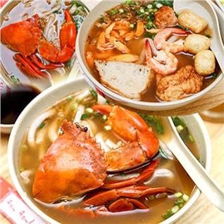 Cùng Mua - Combo banh canh cua + Nuoc sam Tan Huong Nam Quan
