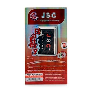 Cùng Mua - Pin JSC SAMSUNG E598-E2510