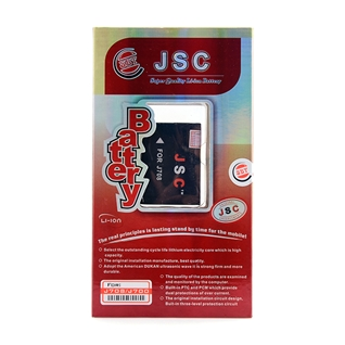 Cùng Mua - Pin JSC SAMSUNG J700-J708