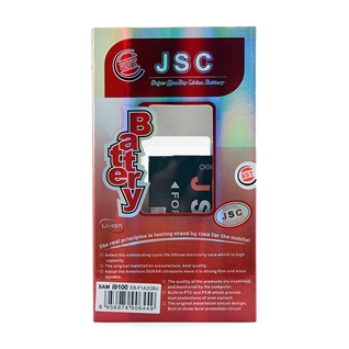 Cùng Mua - Pin JSC SAMSUNG I9100 (S2)