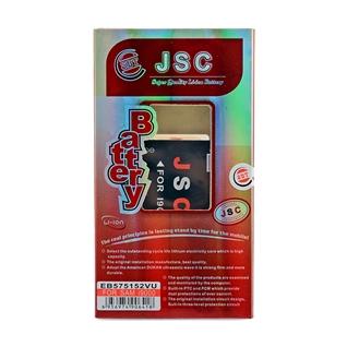 Cùng Mua - Pin JSC SAMSUNG I9000 (S1)