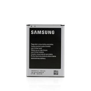 Cùng Mua - Pin chinh hang SAMSUNG N7100 (NOTE 2) khong hop