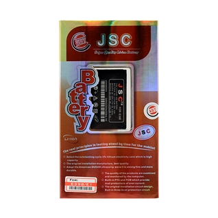 Cùng Mua - Pin JSC MOTOROLA E398