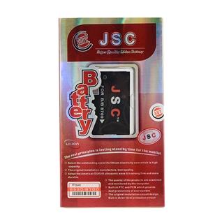Cùng Mua - Pin JSC BLACKBERRY 8700