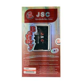 Cùng Mua - Pin JSC BLACKBERRY 8100