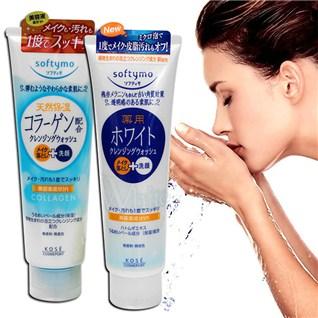 Cùng Mua - Sua rua mat Kose Softymo Collagen/White(190g) - KOSE NHAT BAN