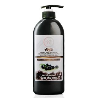Cùng Mua - Dau xa R va B Olive Coffee - 600ml