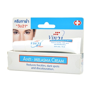 Cùng Mua - Kem tri nam Vin21 Anti- Melasma Cream