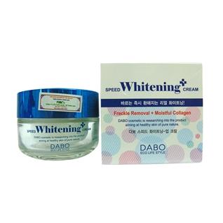 Cùng Mua - Kem duong trang da Dabo Speed Whitening-Up 50ml