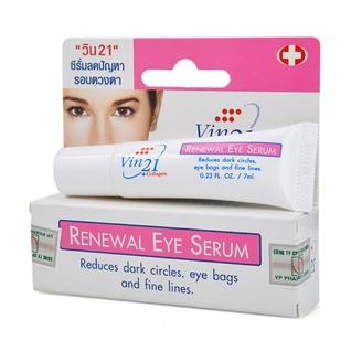 Cùng Mua - Kem tri quang tham mat Vin21 Renewal Eye Serum