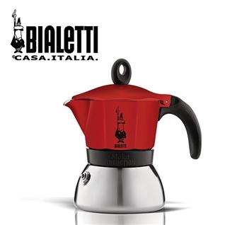Cùng Mua - Binh pha ca phe Bialetti - Moka mau do 3 cup 0004922