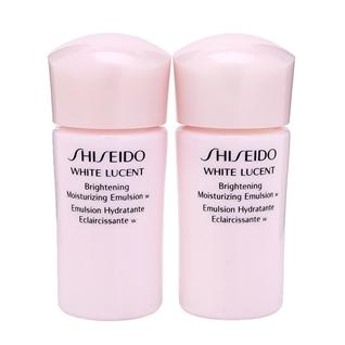 Cùng Mua - Combo 2 sua duong am sang da Shiseido White Lucent 15ml