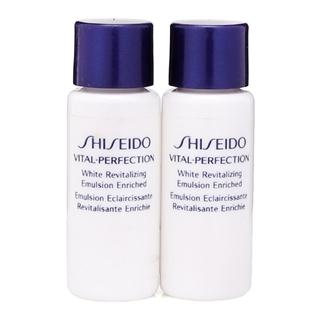 Cùng Mua - Combo 2 sua duong am Shiseido Vital-Perfection 7ml