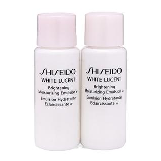 Cùng Mua - Combo 2 sua duong trang da Shiseido 7ml