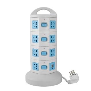 Cùng Mua - O cam dien 4 tang 2 cong USB cau chi tu dong - BH 12 thang