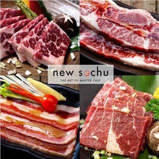 Cùng Mua - Buffet lau nuong Han Quoc tai NH New Sochu - Ap dung le tet.