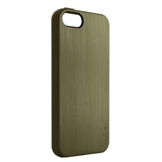 Cùng Mua (off) - Op lung iPhone 5/5S/5SE Slim Case (Xanh la)