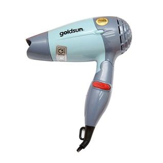 Cùng Mua - May say toc Goldsun HD-GXD 851 mau xanh luc