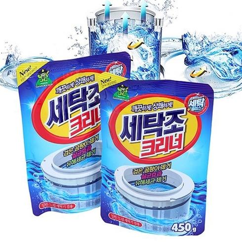 Combo 2 bột tẩy lồng máy giặt Sandokkaebi NK Hàn Quốc (450g)