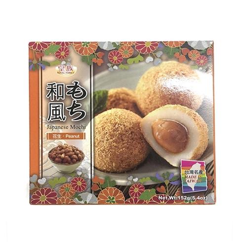 Bánh Mochi vị Đậu phộng hộp 152 gr