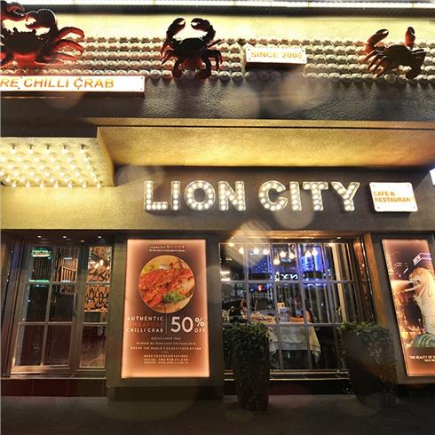 Tổng hóa đơn ẩm thực Singapore đẳng cấp - Nhà Hàng Lion City