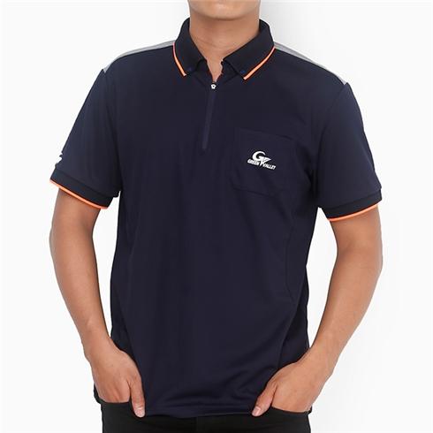 Áo thun nam màu xanh navy