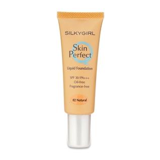 Cùng Mua - Kem Nen chong lao hoa Silkygirl Skin Perfect 02 Natural