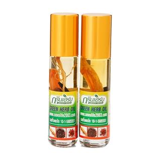 Cùng Mua - Combo 2 dau gio sam dang lan Thai Lan 15ml