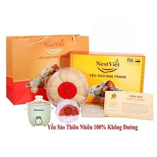 Cùng Mua - 100gr yen sao thien nhien Nha Trang 100% khong duong